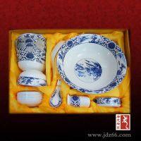 陶瓷定做厂家,馈赠礼品餐具的定制