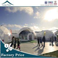 卡帕厂家12米直径度假村球形篷房-酒店球形帐篷-户外展览大型帐篷