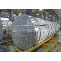 供应热交换器/冷凝器管(ASTMA249/ASTM213)