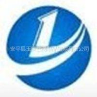 安平县玉良丝网制品贸易有限公司