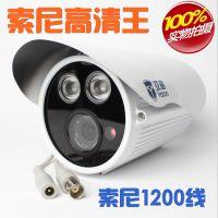 索尼1200线 红外高清摄像机 安防监控摄像机 监控系统设备