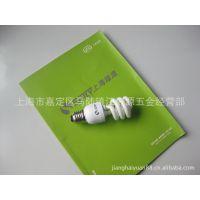 实价批发上海绿源半螺旋11W酒店专用冷/暖光三基色电子节能灯批发