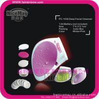 深圳虹望美容电器PC-1036洗脸机,廋脸机,美肤仪,按摩器