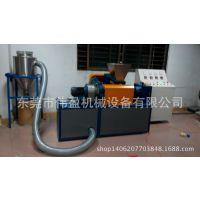 供应台湾技术生产锥双橡胶造粒机厂家