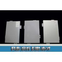广东铝单板、氟碳铝单板幕墙 广州铝单板厂家直销