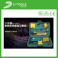 维修应急12件套家用工具箱礼品组合工具套装家用五金组套工具厂