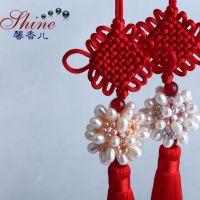 中国福珍珠汽车挂件批发 温馨中国红祈福珍珠车挂 厂家直销供应