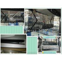 工程机械驾驶室遮阳帘、司机室、操纵室、港机、塔吊等,专业定制,专业设计,