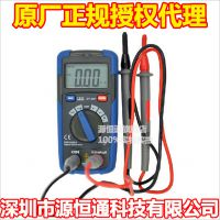 正规授权CEM华盛昌DT-107自动量程万用表 迷你型多用表