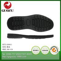 新款商务正装男士真皮皮鞋底 牛筋橡胶鞋底批发 rubber soles