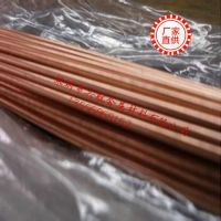 广州紫铜棒,9999高纯度紫铜棒