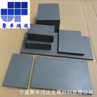 供日本富士钨钢F10化学成分,硬质合金F10价格,F10进口钨钢硬度