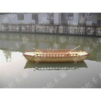 供应钓鱼专用船 木质优质钓鱼船 新世纪牌多人垂钓船