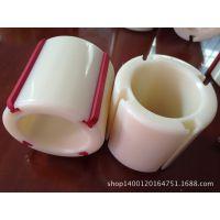 胶带分条机分切机塑胶轴套配件 白色收卷取衬套 寸套 三寸轴套
