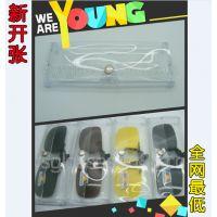 批发眼镜盒透明眼镜盒子夹片插片包装盒原装眼镜盒透明PVC盒子