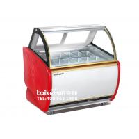 冰淇淋展示柜深圳生产厂家.12/16/20盘标准款冰淇淋柜.佰克斯冷库冷柜