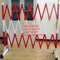 金佑 厂家直销 绝缘伸缩片式围栏 可定制 围栏价格 1.2*2.5m