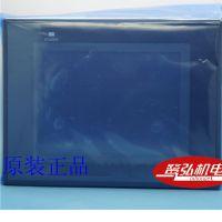 供应原装OMRON/欧姆龙人机界面NB5Q-TW01B 5.6寸触摸屏