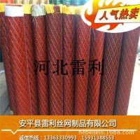 钢板网用于圈玉米晒干为|红色钢板网|脚踏菱形拉伸网|钢板网
