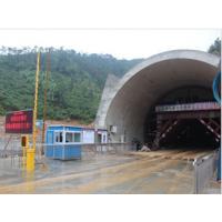 供应陆禾隧道电子门禁监控系统LH-ITMS(隧道施工安全考勤定位管理)