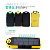 新款厂家直防水防摔防震太阳能移动充电器 充电宝手机通用满就送