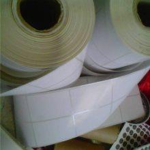 专供汕头市洗面奶不干胶贴纸价格多少钱
