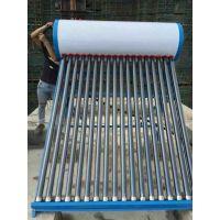 广州供应阳台太阳能热水器/平板集热器/热水器