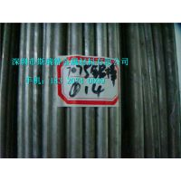 航空铝材7075硬质合金铝管