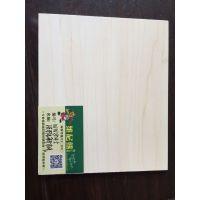 E0级生态板厂家 免漆板 多层实木板 桉木芯夹板