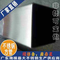 北安 耐高温抗氧化 管材厂家供应 不锈钢方通现货