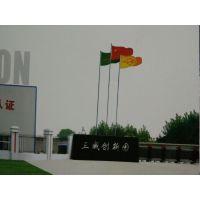 洛阳市三威办公机具有限公司