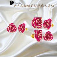 黛雅DAYA ROSE 厂家直销天然鲜花镀金玫瑰耳钉 情人节热销定制