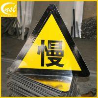 道路交通标志、指路标志、指示标志、安全标志、施工标志