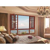 合德豪门窗、80断桥窗纱一体、铝合金门窗十大品牌