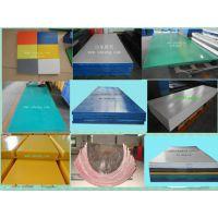 山东超高分子量聚乙烯板 品质保证