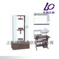WDL-10土工布电子万能试验机上海乐傲