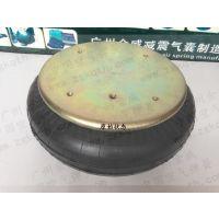 FS530-11 FS530-14 空气式单层大气囊空气弹簧减震气囊减震器 工业机械设备四安装孔定位