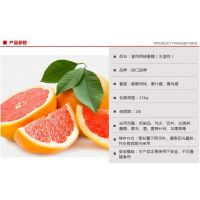 供应进口水溶性食用西柚香精