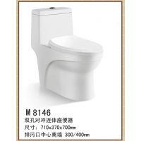 低价座便器,马桶价格,座便器价格,洗手盆厂家,利达超漩式陶瓷M8146