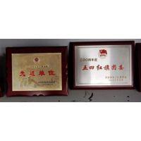 浙江标牌机、蓝光同茂标牌机品质保证、丝印标牌机报价