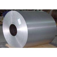 东莞5A30铝板 防锈铝棒料5A30铝带材供应商