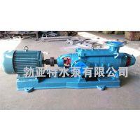 勃亚特直供D、DG型卧式多级不锈钢离心泵质量保证
