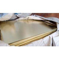 现货热销H62黄铜板 黄铜板规格:0.3*600 0.3*400 厂家直销价格