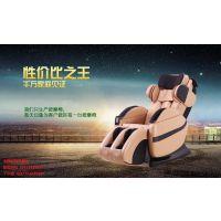 2016年定时按摩椅诚邀北京延庆代理商十大品牌苏州春天印象
