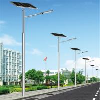 2016年新款太阳能路灯 众诚光电