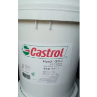 Castrol Tribol CS 1555/32 46 68 100号嘉实多压缩机润滑油