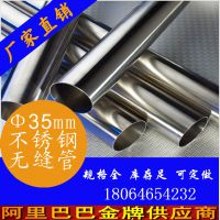 品牌现货多规格201 304 316L不锈钢金属制品管供应 厂家不锈钢圆管批发