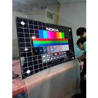 全新A规奇美液晶屏V500HK1-LD1原装行货模组