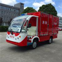 供应2吨电动消防车,四轮水罐电瓶车,社区救火车