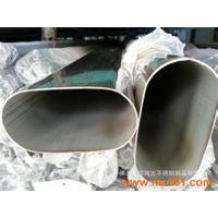 北京不锈钢方矩管,江苏厂家,凹槽不锈钢方矩管加工
